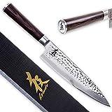 Kirosaku Premium japanisches Damast Küchenmesser 20cm – Enorm scharfes Küchenmesser aus hochwertigen Damaszener Stahl, vielseitig anwendbares japanisches Gemüsemesser, Küchenmesser Damast, Sushimesser