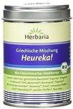 Herbaria Heureka Gyrosgewürz kbA* 80 g M-Dose, 1er Pack (1 x 80 g) - Bio